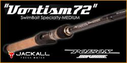 POISON HERITAGE HC-72SB-M Vortis M72