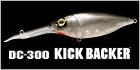 DC-300 Kick Backer
