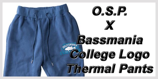 O.S.P. X Bassmania College Logo Thermal Pants