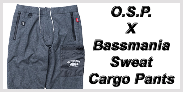 O.S.P. X Bassmania Sweat Cargo Pants