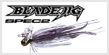 Blade Jig Spec2