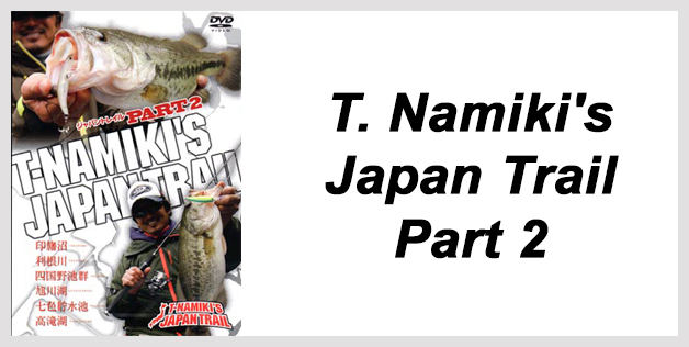 T. Namiki's Japan Trail Part 2