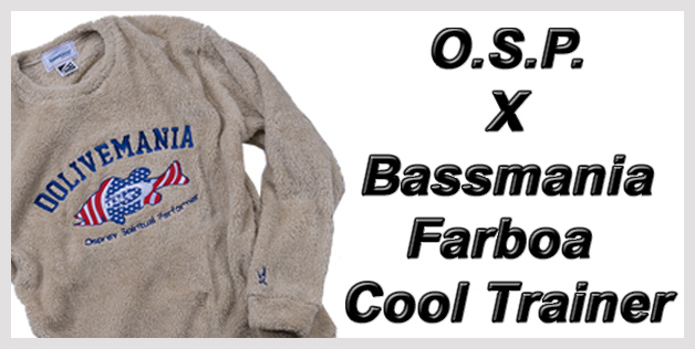 O.S.P. X Bassmania Farboa Cool Trainer