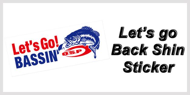 Let's go Back Shin Sticker