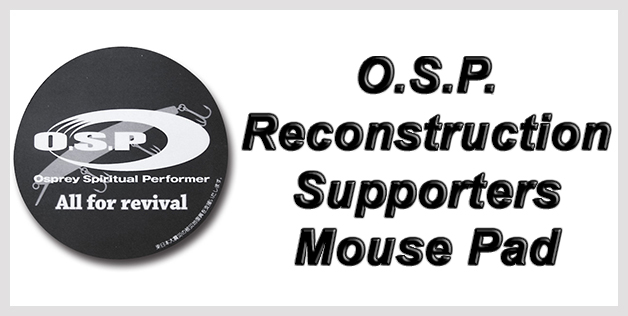 O.S.P. Reconstruction Supporters Mouse Pad