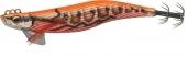 0203R-Orange Ebi (Red)