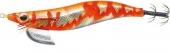 0213M-Orange Fire (Marble)