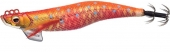 0217HG-Orange Scale (Horo Gold)