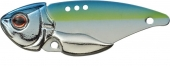 245-Blue Chrome Shad