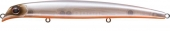 731-Pearl Orange Belly