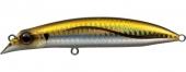 732-Horse Mackerel