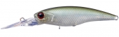 G47-Ghost Natural Shad