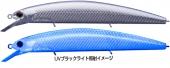 HU54-Edomae UV Plating