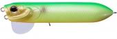P35-Impact Lime Chart