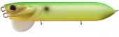 PB35-Impact Lime Chart BD
