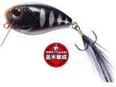 PBF03-T.N. Black Sunfish Sight SP