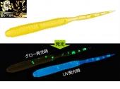 TN518-Tokuno Honey Lemon ・ UV