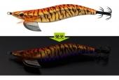 UV0214G-Orange Tiger (Gold)