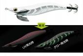 UV1001S-White Glow Ebi (Silver)