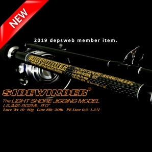 Sidewinder Light Shore Jigging Model