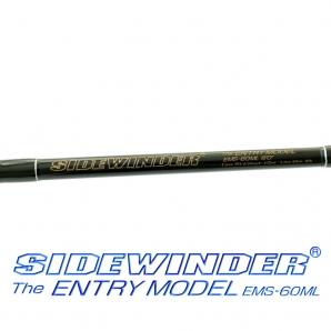 SIDEWINDER The ENTRY MODEL EMS-60ML