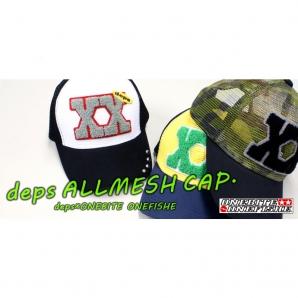 deps ALLMESH CAP