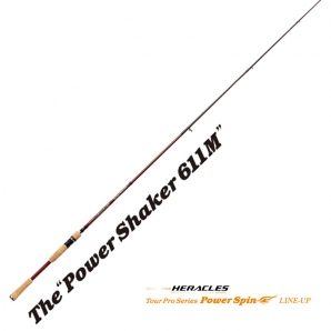 HERACLES HCSS-611M | POWER SHAKER 611M