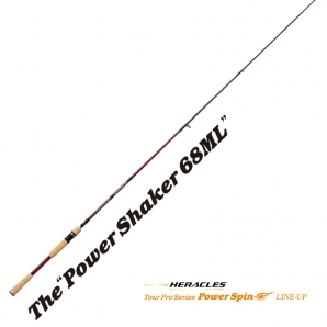 HERACLES HCSS-68ML | POWER SHAKER 68ML