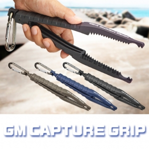 G.M. CAPTURE GRIP