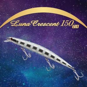 Luna Crescent 150 HD