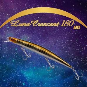 Luna Crescent 180 HD