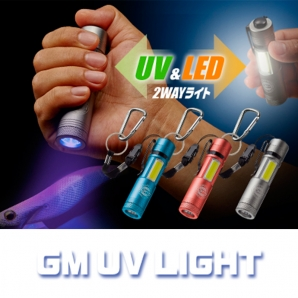 G.M. UV LIGHT