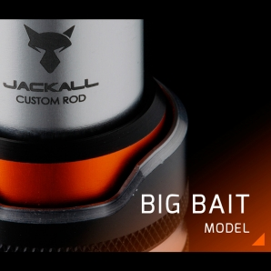 Jackall BPM | BC-73XH-SB Super Big Bait Model