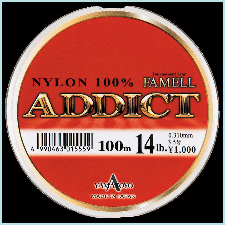 ADDICT NYLON