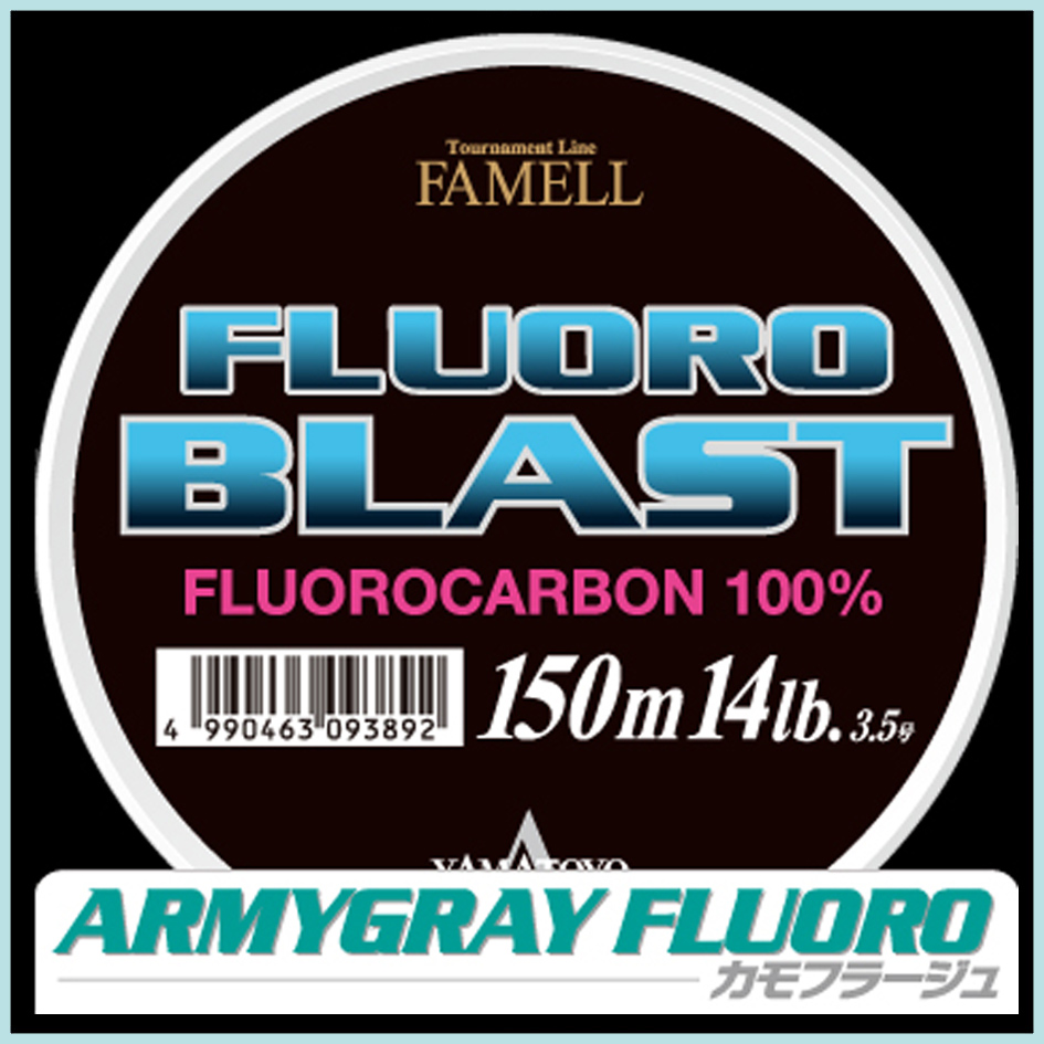 FLUORO BLAST