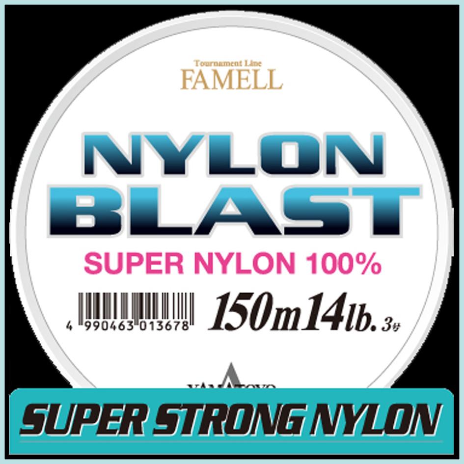 NYLON BLAST
