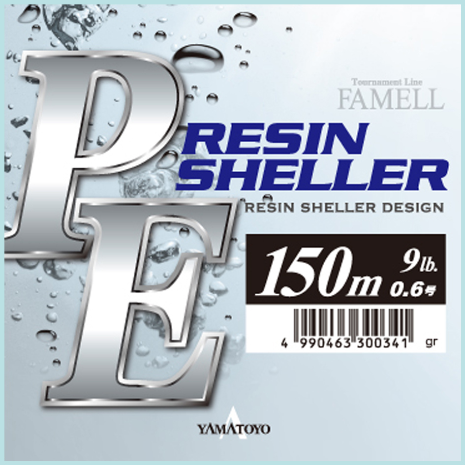 PE RESIN SHELLER (Grey)