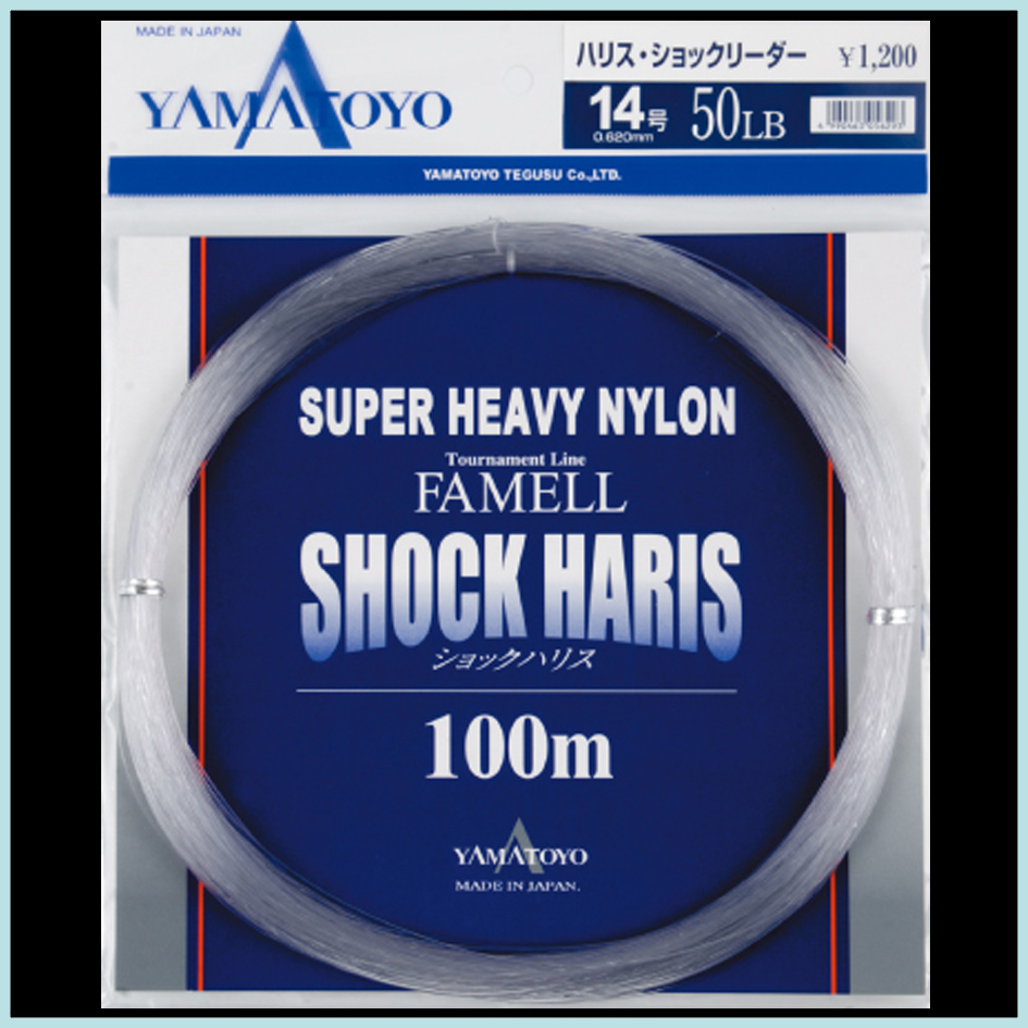 SHOCK HARIS