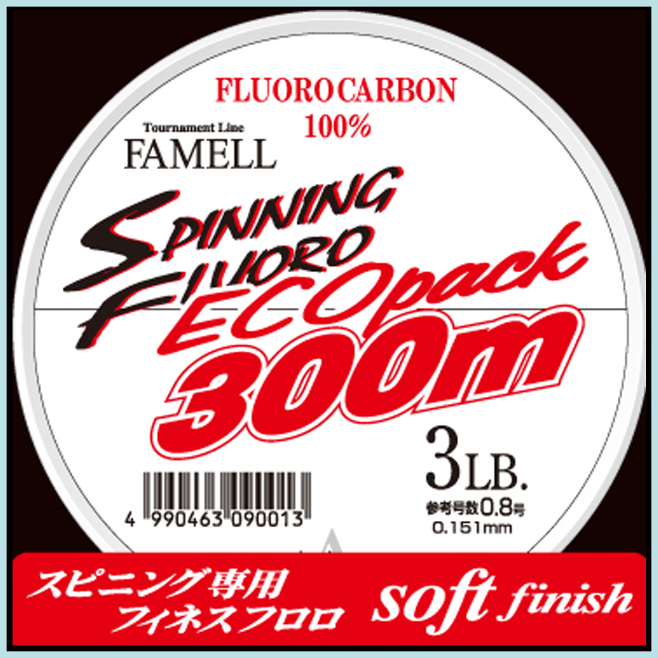 SPINNING FLUORO ECO PACK
