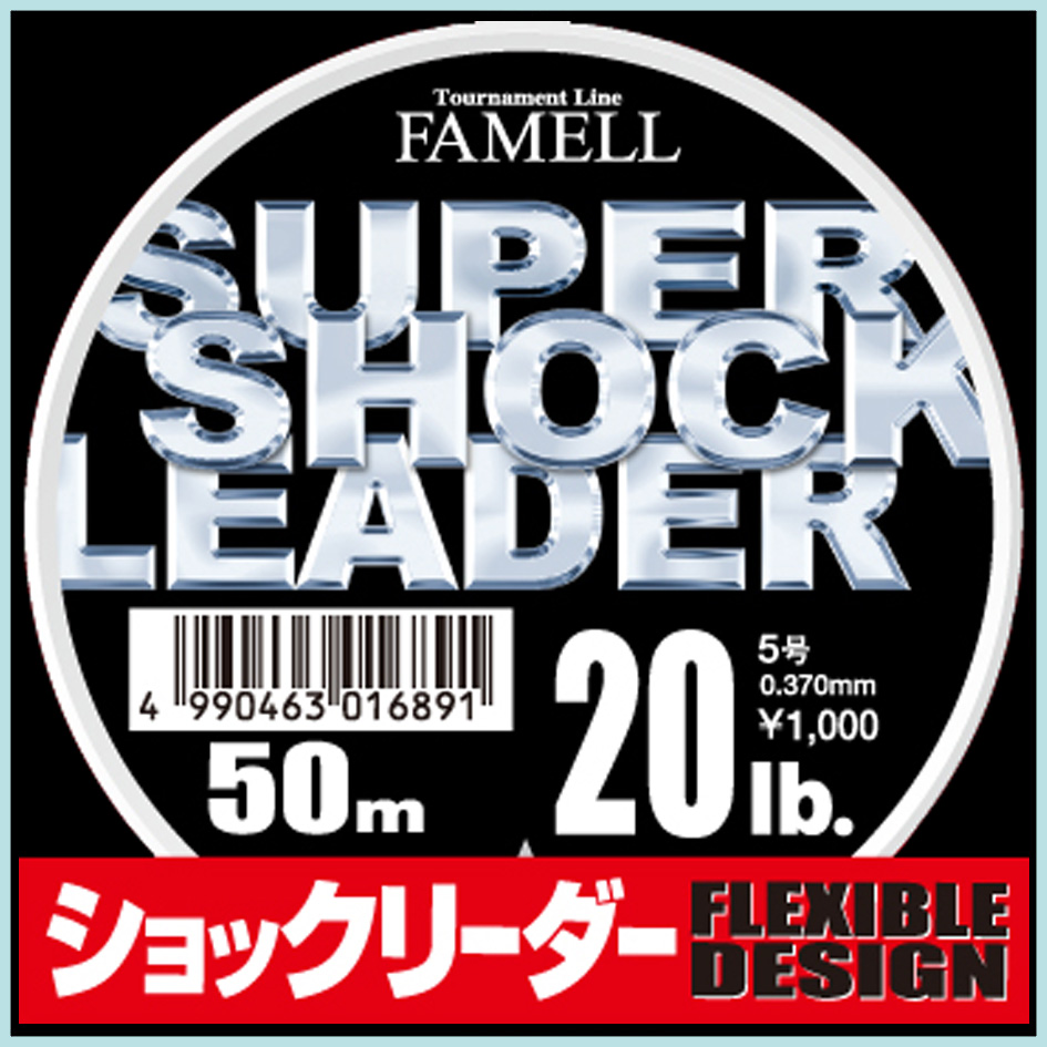 SUPER SHOCK LEADER