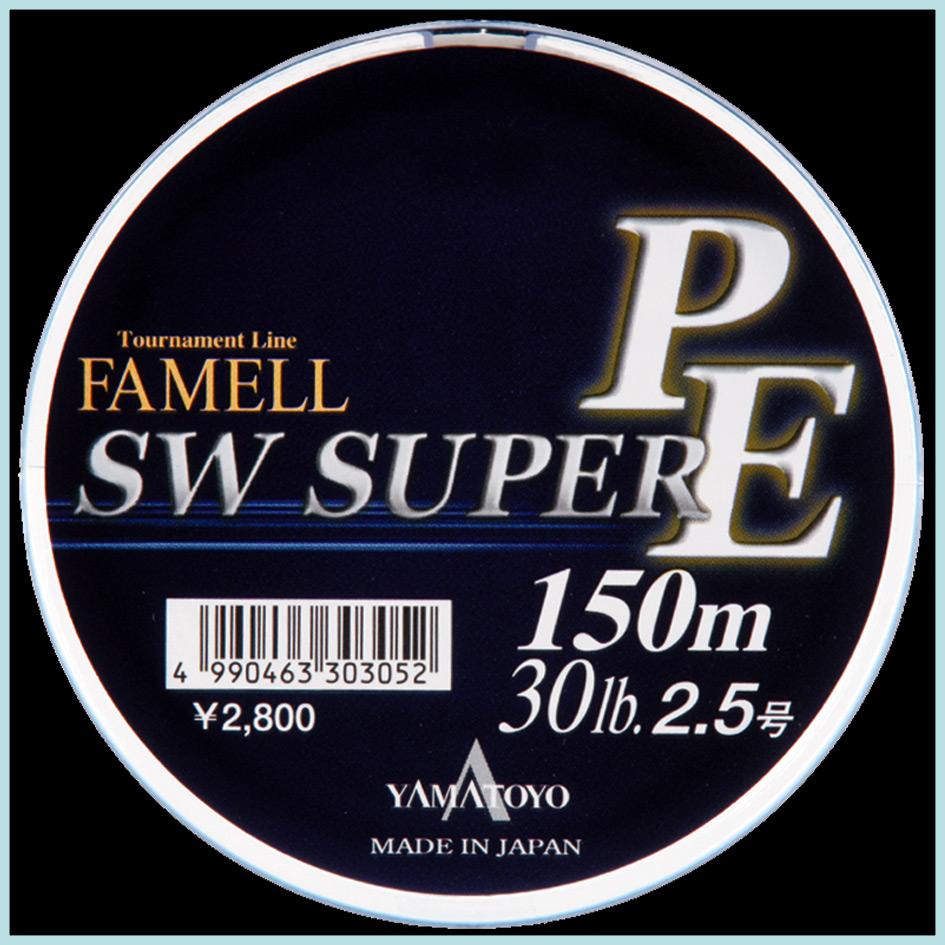SW SUPER PE