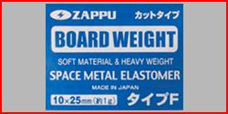 BOARD WEIGHT Type F